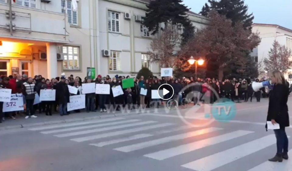 ФОТО: Протест во Битола за итни мерки против загадениот воздух
