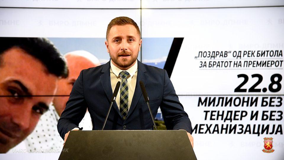 Арсовски: Средствата од буџетот за РЕК Битола наместо за инвестиции и нови проекти одат за вработување на блиски роднини на функционерите од СДСМ