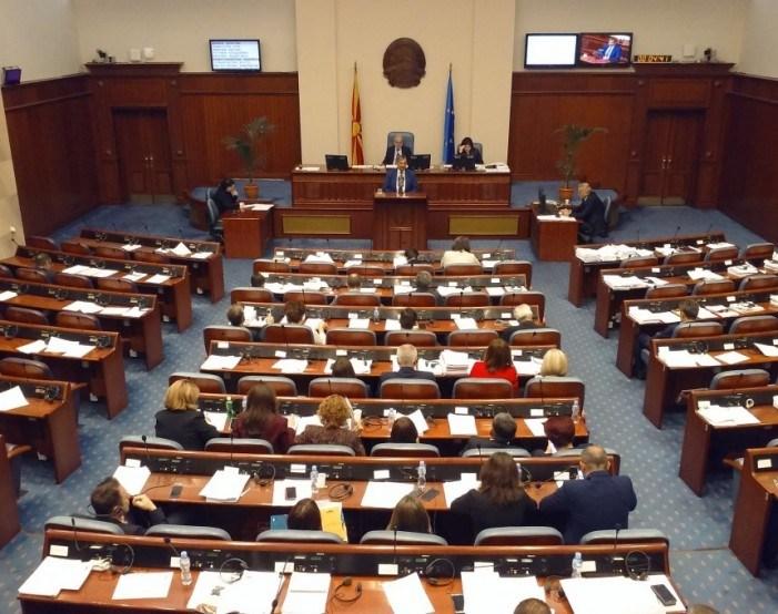 Пратениците на ВМРО-ДПМНЕ го напуштија гласањето, оваа измена на законот е нова шанса на СДСМ за воспоставување на криминал и корупција во државата