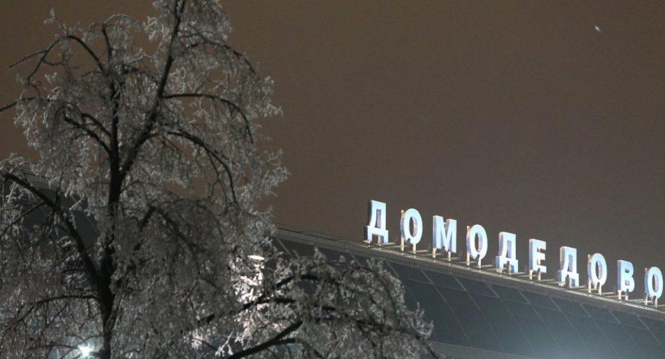 Откажани и одложени летови на московските аеродроми поради лоши временски услови