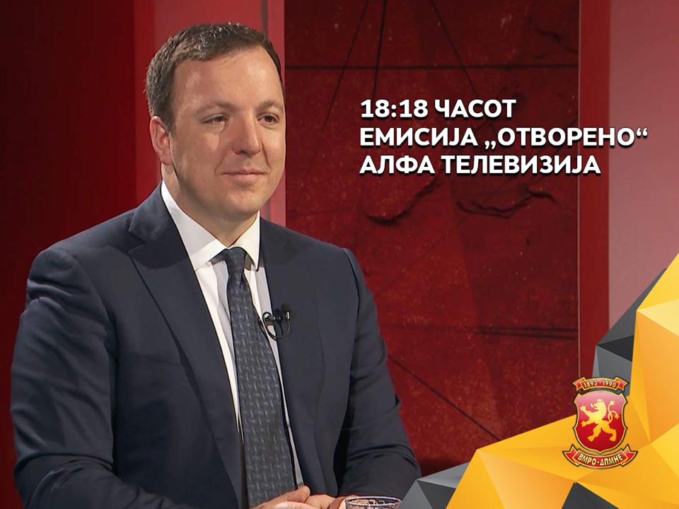 """Потпретседателот на ВМРО-ДПМНЕ Александар Николоски гостин во """"Отворено"""" на Алфа денеска во 18:18 часот"""