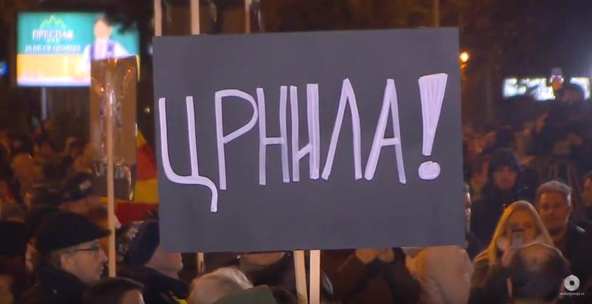 ВМРО-ДПМНЕ: СДСМ ја зацрни државата- не поминува месец без вооружена престрелка на улиците на Скопје