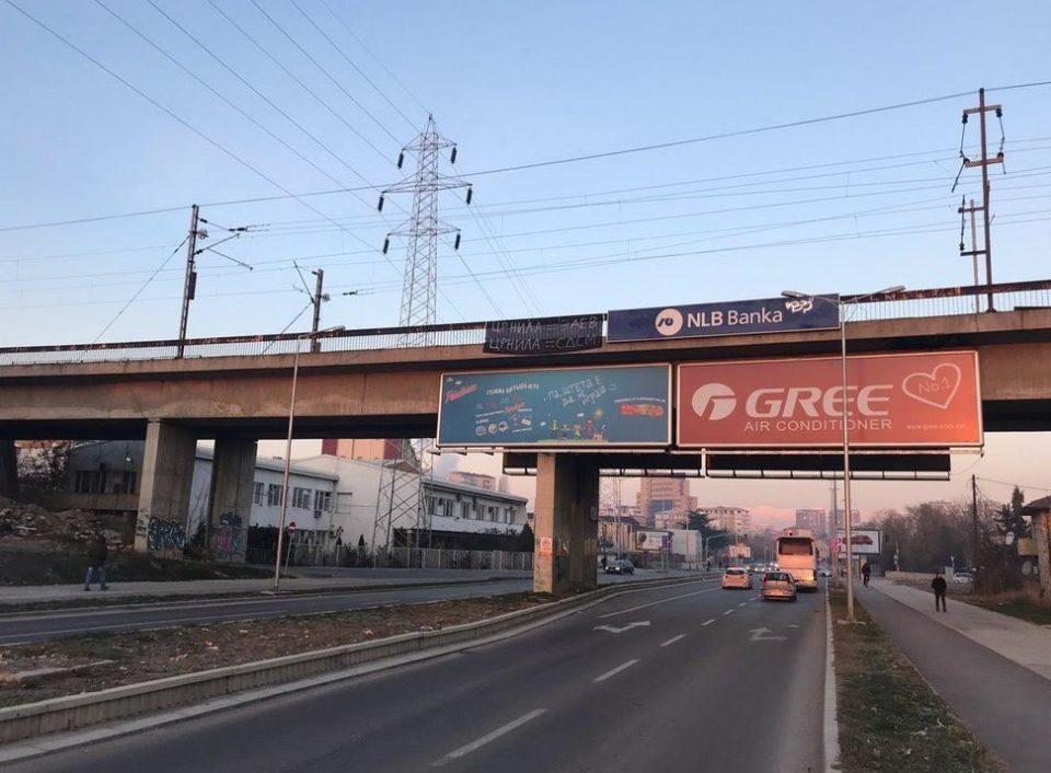 Граѓаните со јасни пораки: Заев и СДСМ се црнила за Македонија (ФОТО)