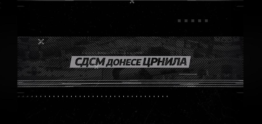 Мицкоски објави видео: СДСМ и Заев донесоа црнила