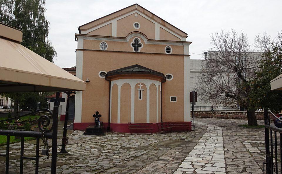 """Голема Божиќна манифестација на 6 јануари пред платото на црквата """"Свети Димитриј"""" во Скопје"""