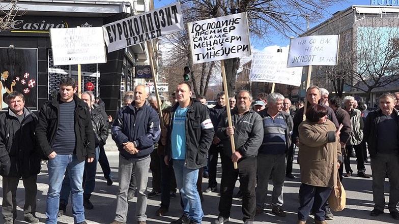 """Протест на вработените од """"Еурокомпозит"""""""