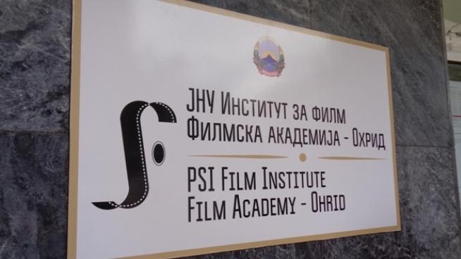 Згаснува Академијата за филм во Охрид, МОН нема решение