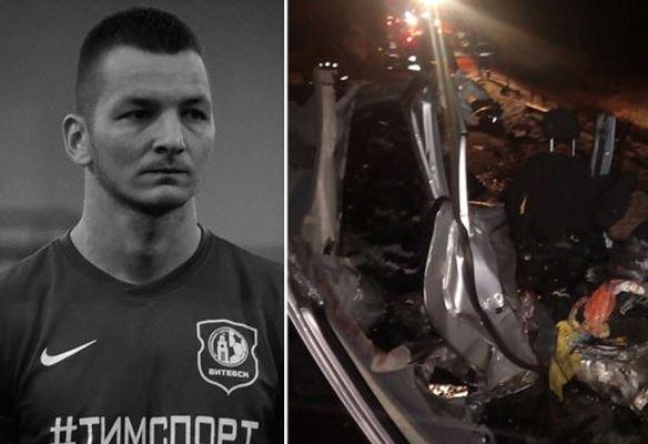 Очевидец открива детали за страшната несреќа во која загина голманот со сопругата и синот, чудо го спасило помалото дете