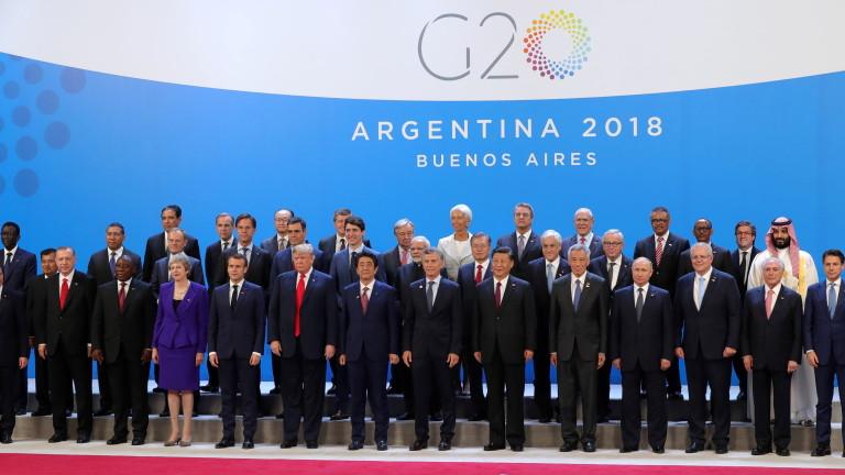 Лидерите на Г20: Да сузбие нееднаквоста, да се поддржат малите претпријатија