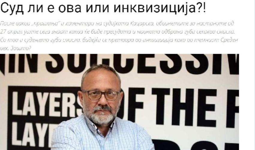 Дури и поддржувачите на власта го гледаат прогонот кој го прави СДСМ: Героски порачува дека со судии како Кацарска, судењето губи смисла