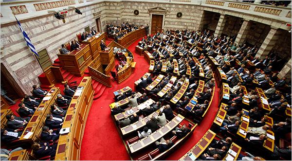 Грчкиот Парламент го усвои Буџетот за 2019 година