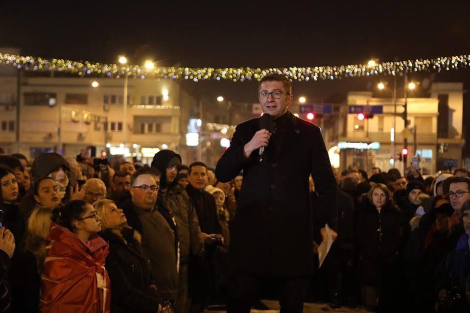 Мицкоски: Оваа генерација граѓани има историска шанса да му стави крај на ова неславно владеење кое е последниот остаток на транзицијата во Македонија