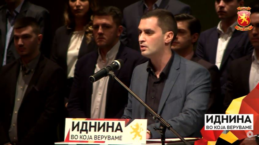 Јаулески: Ќе ја победиме оваа тиранија што ги излажа младите, ќе ја преживееме оваа несреќа што ни се случи и ќе се избориме за иднината во која веруваме