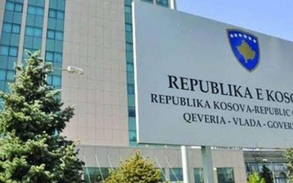 Косовската Влада најавува нови економски сакнции кон Србија
