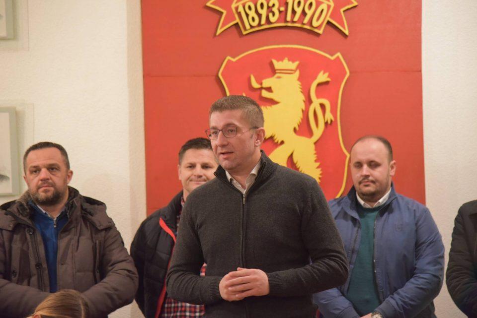 Мицкоски во посета на Македонска Каменица: Жителите се загрижени за иднината на Македонија
