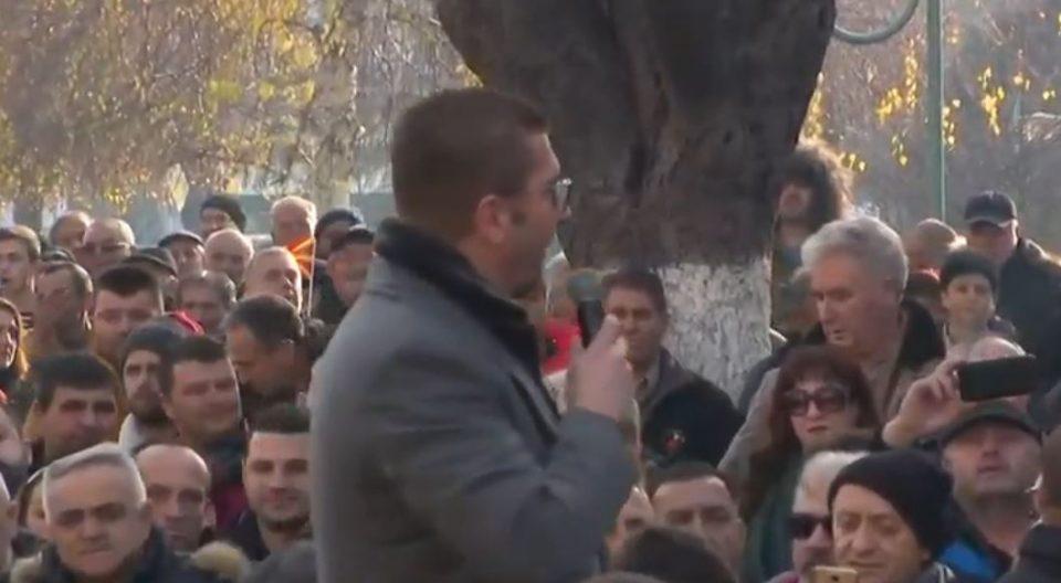 ВО ЖИВО: Протестен марш на ВМРО-ДПМНЕ во Прилеп
