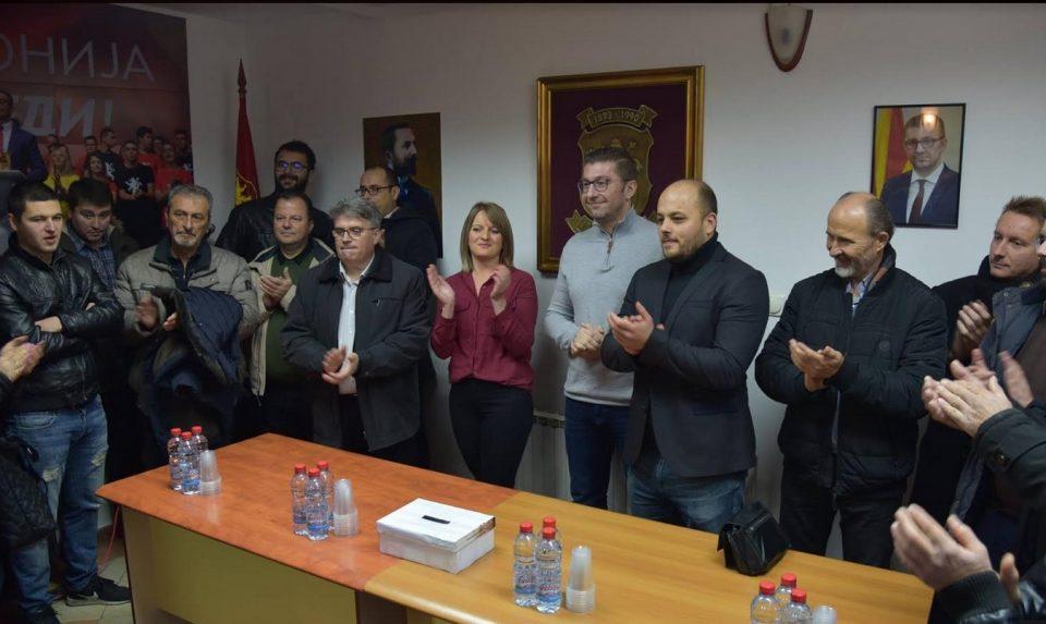 Мицкоски: ВМРО-ДПМНЕ е силата која ќе ги донесе промените во Македонија