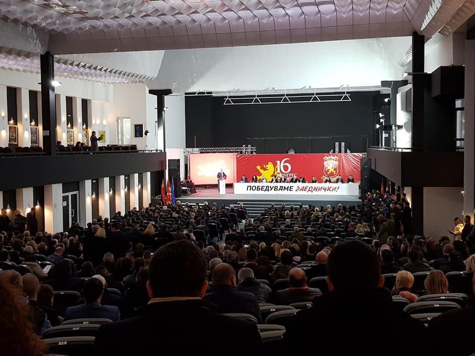 Димовски: Пред една година Мицкоски беше избран за претседател на ВМРО-ДПМНЕ, за брзо време ќе ја води и државата мудро, храбро и чесно