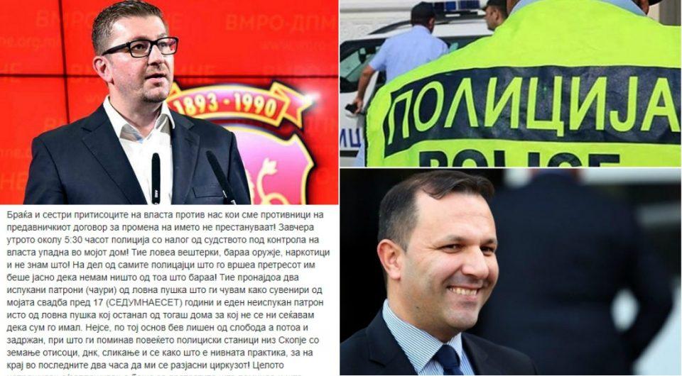 Мицкоски бил во право, МВР лаже: Лични сведоштва за полициските упади во домови на членови на ВМРО-ДПМНЕ
