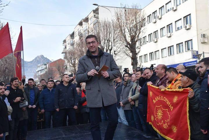Мицкоски: Народот се чувствува изневерен, опљачкан и понижен од сите политики на оваа Влада