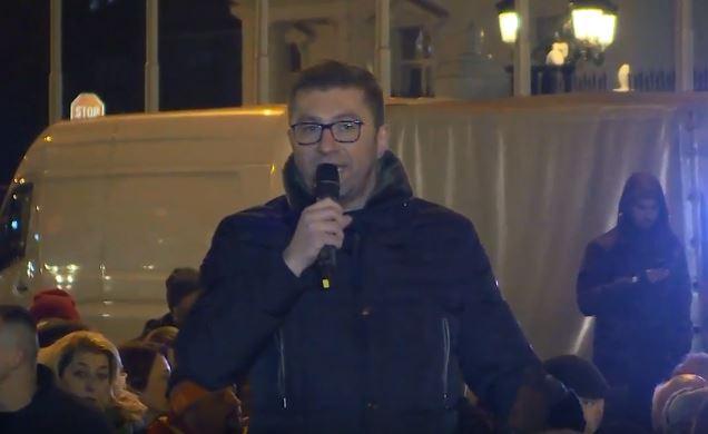 Мицкоски: Ние сме против злоупотреба на институциите, против трговија со правото и правдината