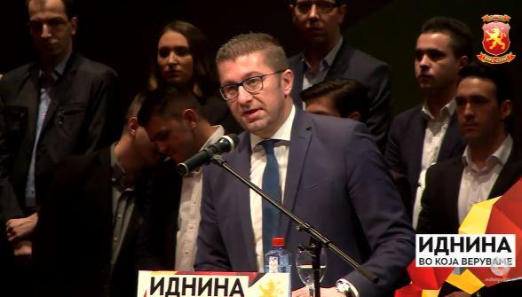 Мицкоски: Иднината на оваа земја мора да продолжи да се гради со младите, Македонија има што да понуди