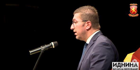 Мицкоски: Не го извалкав името на ВМРО, така и ќе продолжам, народот е вистинскиот сопственик на оваа држава