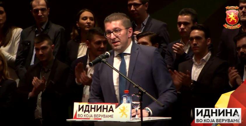 Мицкоски:ВМРО е разбудено, помеѓу народот, ја носиме искрата којаќе ја донесе зората и ќе ги победи црнилата
