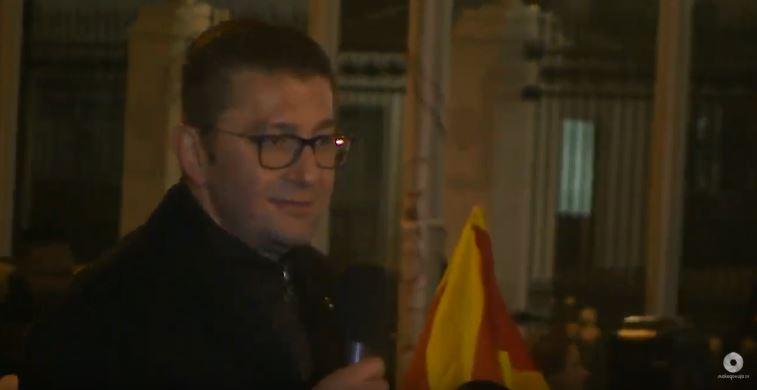 Мицкоски: Времето на вредните и честити Македонци допрва доаѓа
