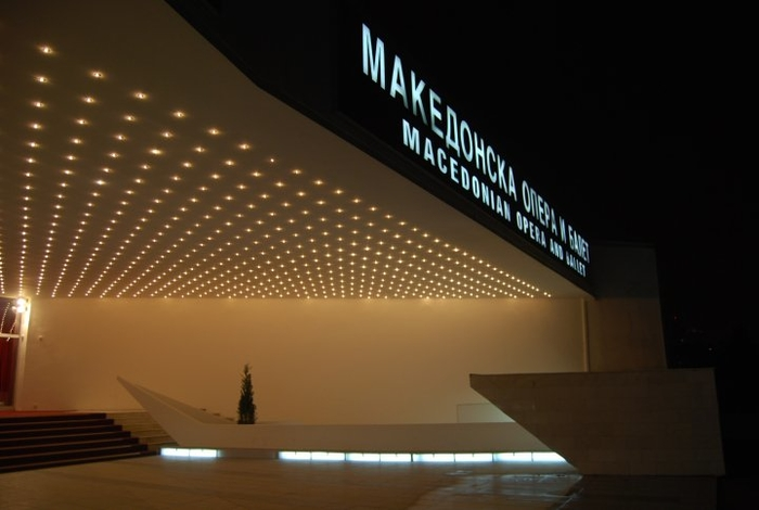 Јапонски грант за Националната опера и балет