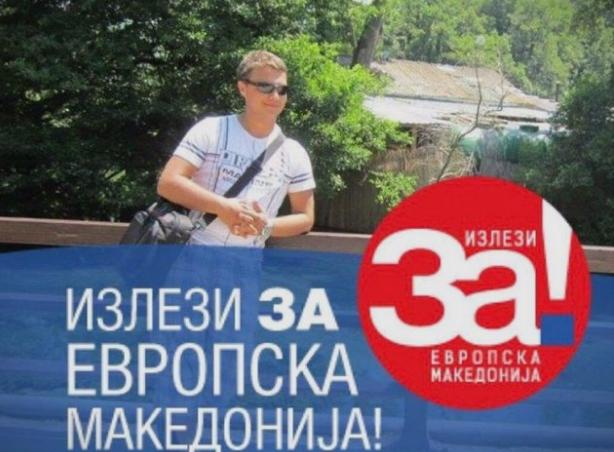Активист на СДСМ јавно се фали дека е партиски вработен (ФОТО)