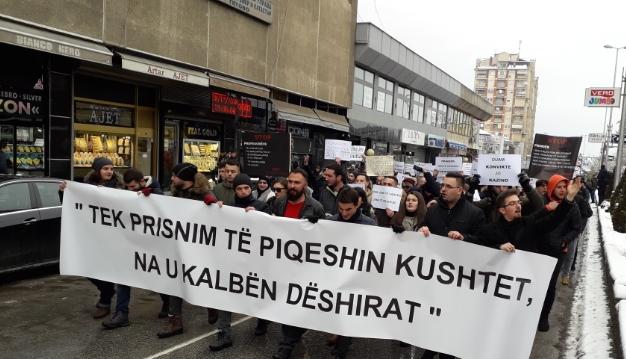Протест на студентите во Тетово, најавија дека ќе продолжат и наредните денови (ФОТО)