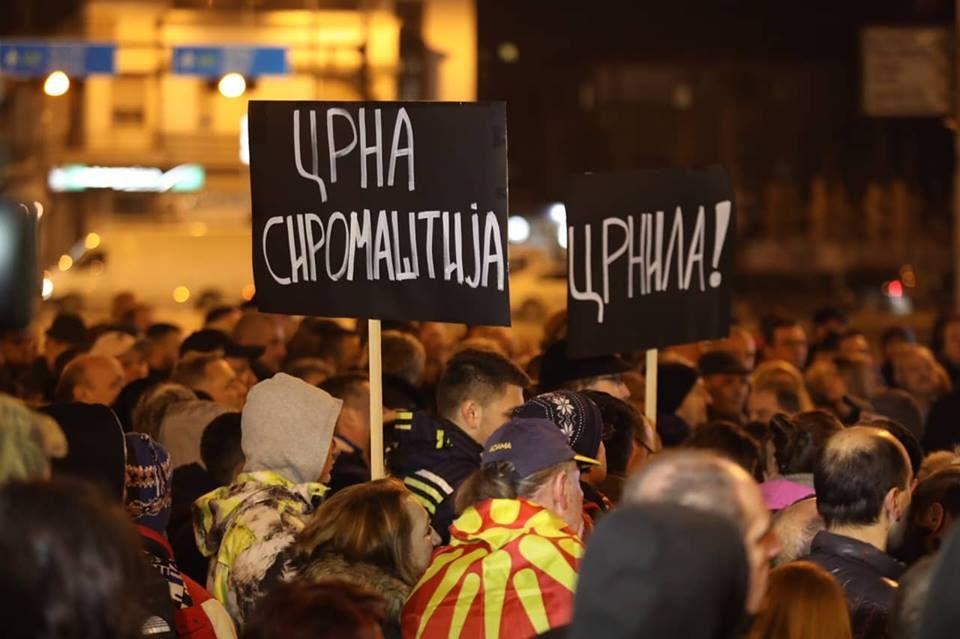 ВО ЖИВО: Протестен марш на ВМРО-ДПМНЕ