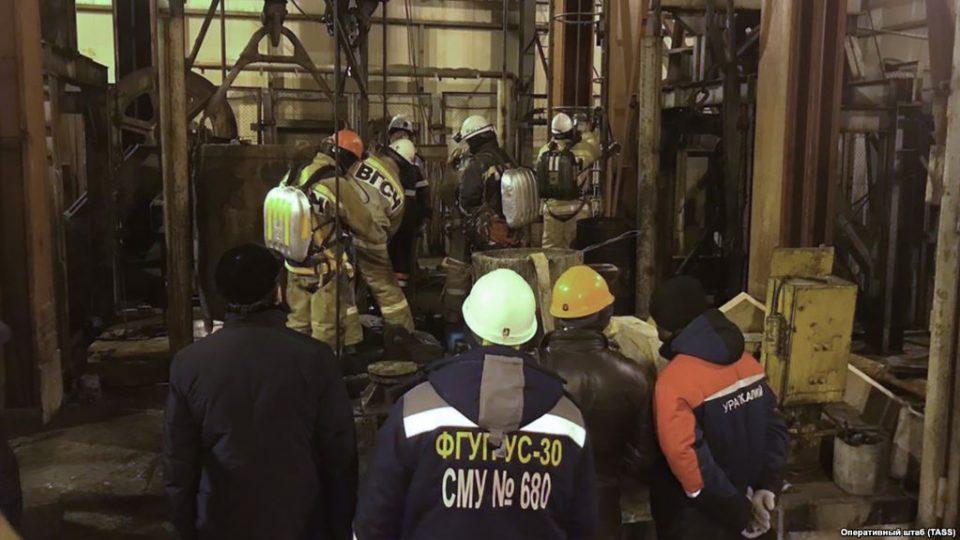 ВИДЕО: Деветмина загинати при пожар во рудник во Русија