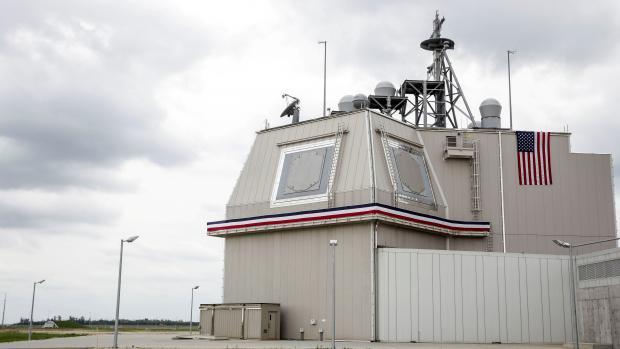 САД успешно тестираа нов систем за ракетна одбрана