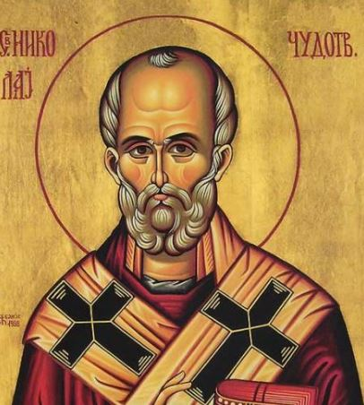 Денес се слави Св.Никола, вечно име Нино, Никола, Николина, Нина