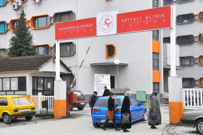 38-годишна тетовка без знаци на живот донесена во тетовската болница