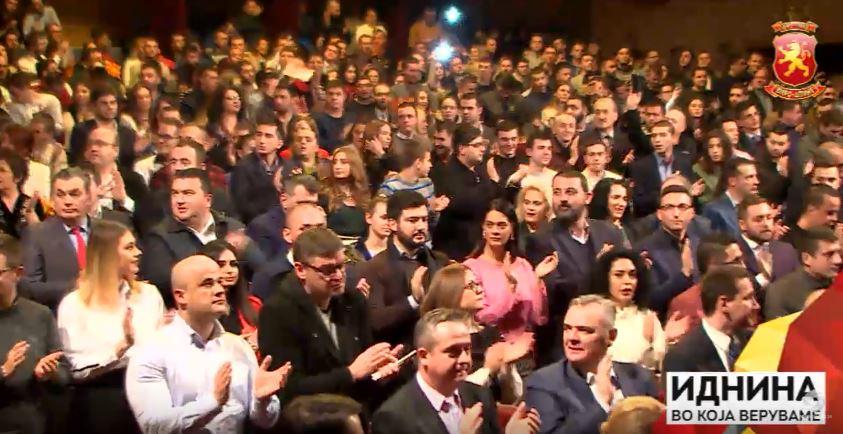 ВО ЖИВО: Годишна конференција на УМС на ВМРО-ДПМНЕ