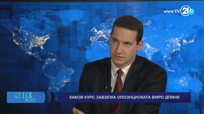 Ѓорчев на ТВ 21: Младите и неопределените ја губат довербата во Владата, подготвуваме сериозна програма