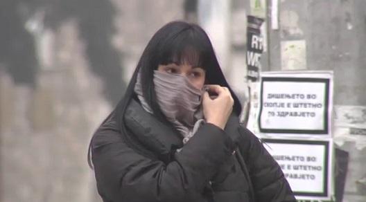 ВМРО-ДПМНЕ: Македонија се гуши во смог, додека власта не презема ништо, болниците низ државата се полнат со пациенти со срцеви и белодробни проблеми