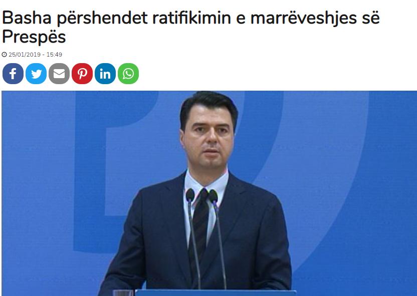 """""""Ora News"""": Баша ја поздрави ратификацијата на Преспанскиот Договор"""