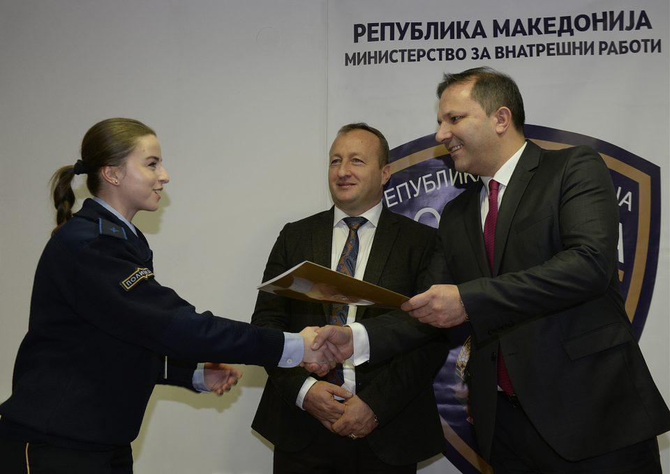 Наградени полициски службеници за остварени забележителни резултати во работењето