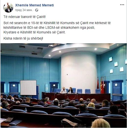 Разрешена од функцијата претседателката на Советот на Чаир, беше од движењето Беса на Касами
