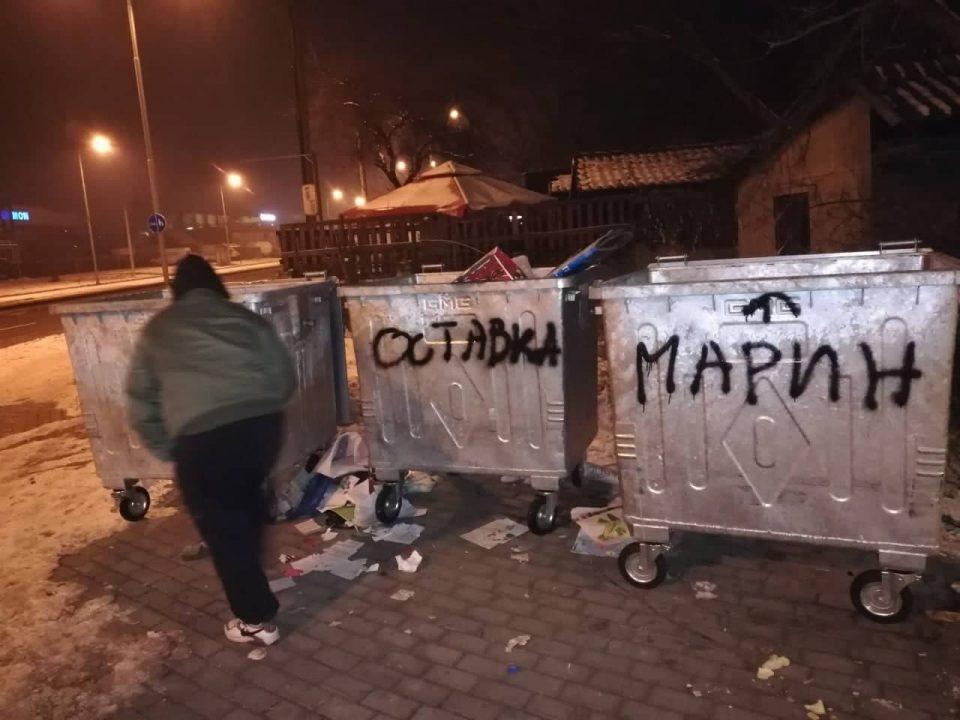 Граѓаните со јасни пораки до Златко Марин- бараат оставка од градоначалникот (ФОТО)