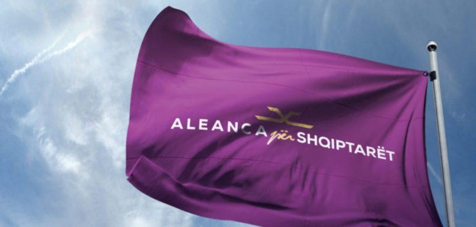 Алијанса за Албанците: После една деценија ДУИ ја признава својата политичка неспособност за реализација на патот Скопје-Блаце