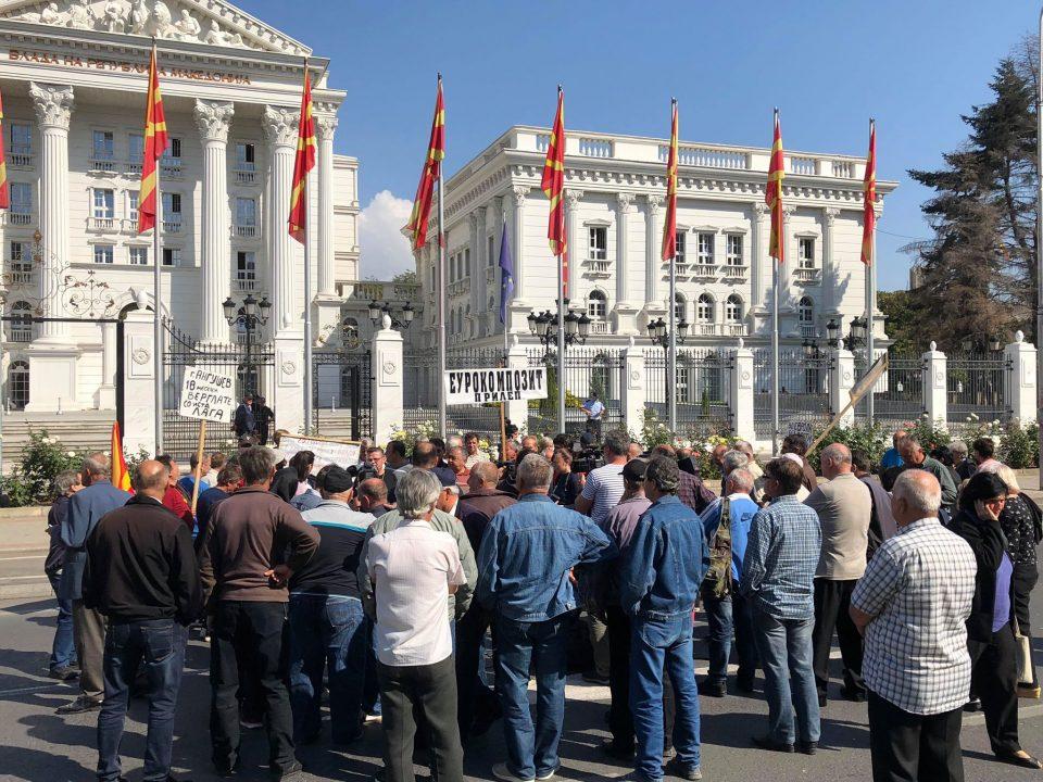 """Пред Владата протест на работници од """"Еурокомпозит"""""""