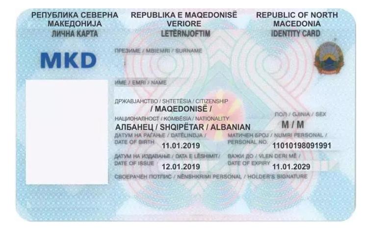 Како ќе изгледаат личните карти за албанските граѓани