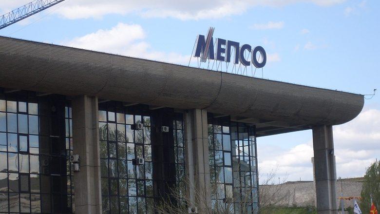 Откако набави луксузни фотелји од телешка кожа, МЕПСО распиша тендер за авиобилети вреден 84 илјади евра
