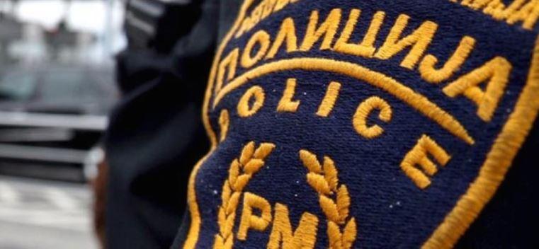 """Маскиран и вооружен разбојник извршил грабеж во казиното """"Стар"""" вчера во Дебар"""