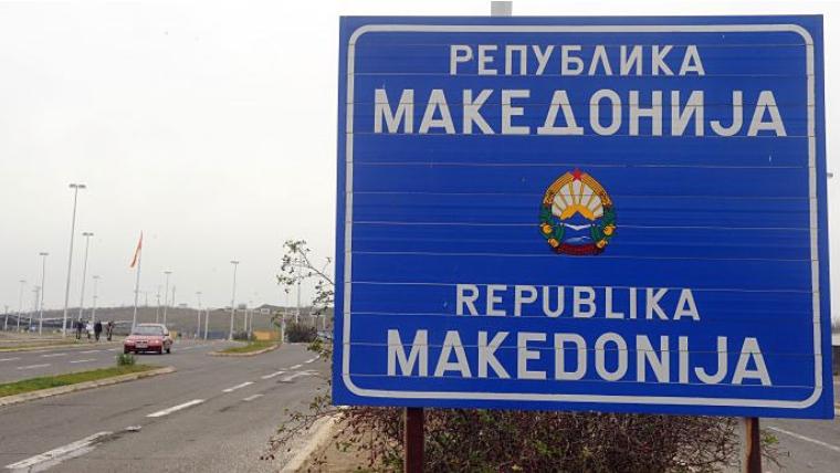 Бошњаковски откри кога ќе се менуваат таблите на институциите и граничните премини- ќе бидат напишани и на албански